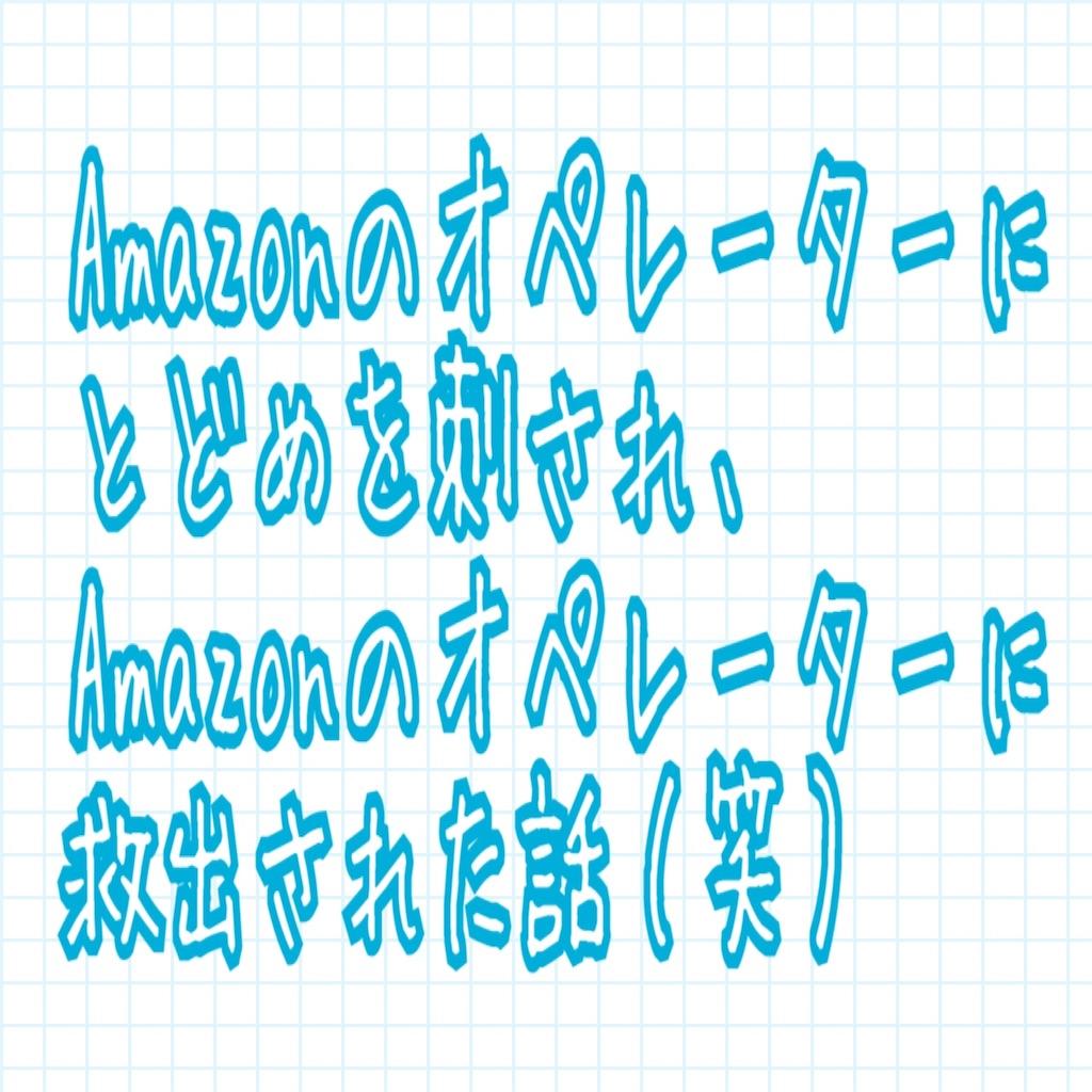 f:id:miyakokara:20200611004307j:image