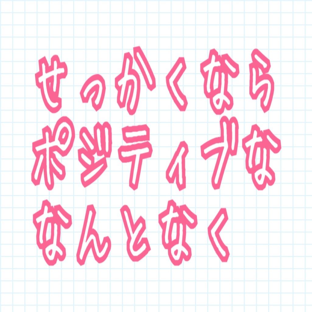 f:id:miyakokara:20200614011457j:image