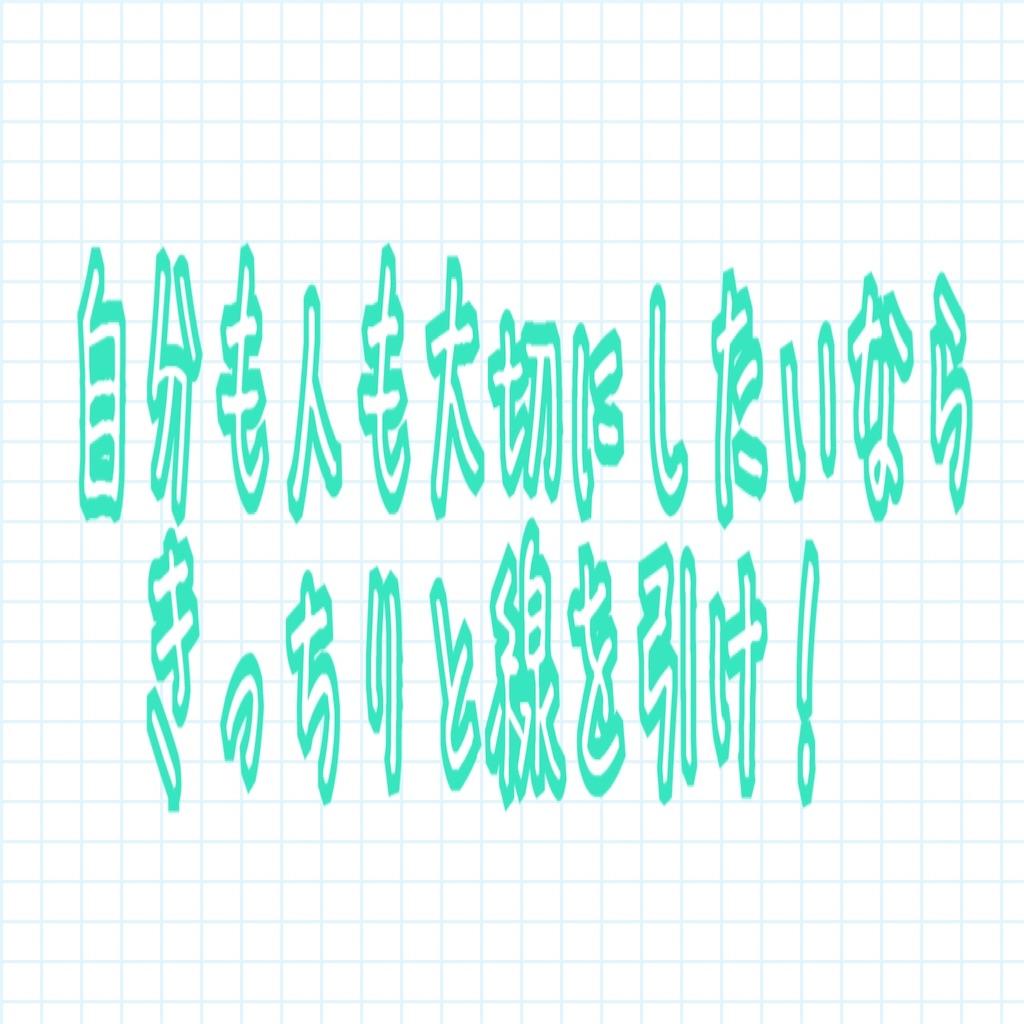 f:id:miyakokara:20200615135730j:image
