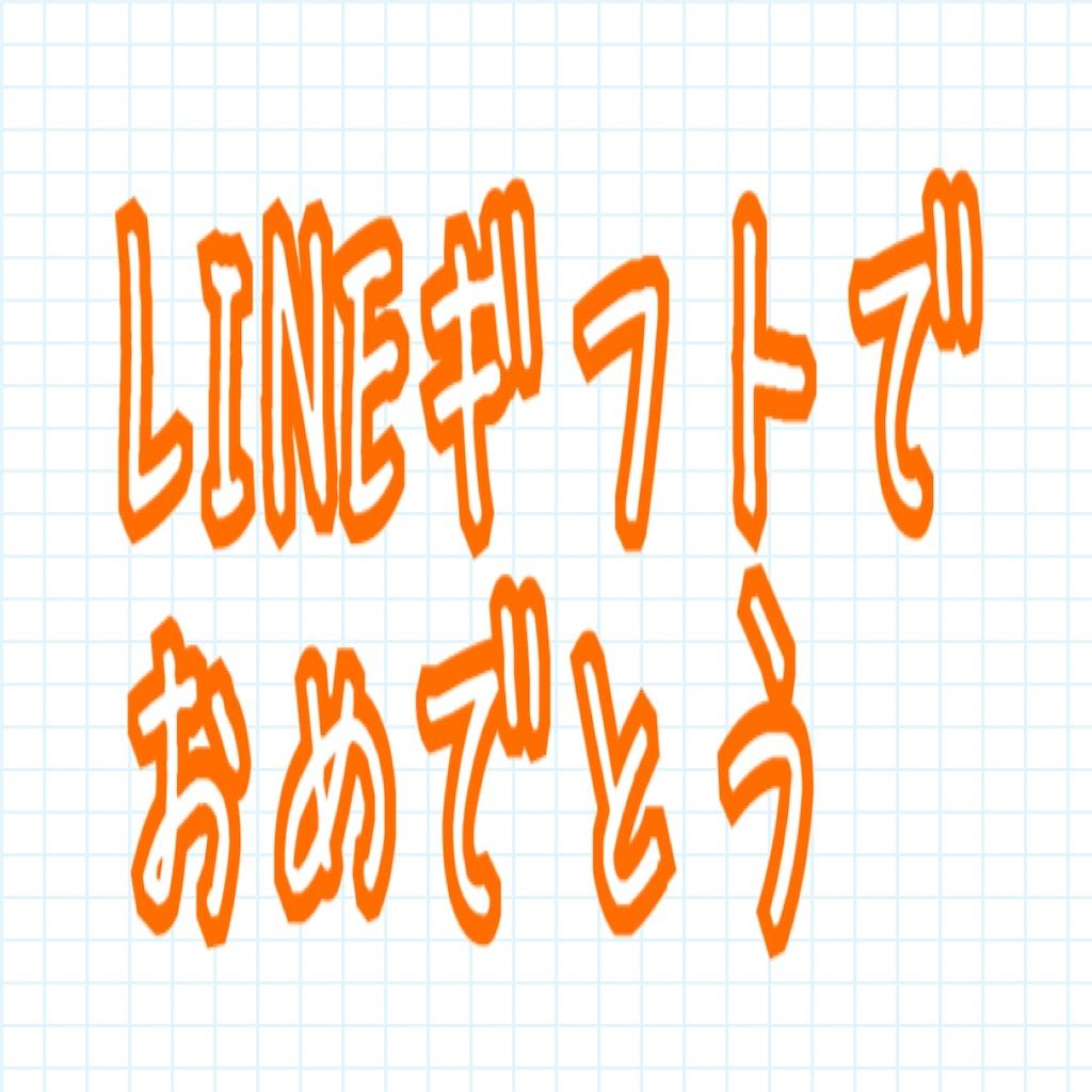 f:id:miyakokara:20200616215402j:image