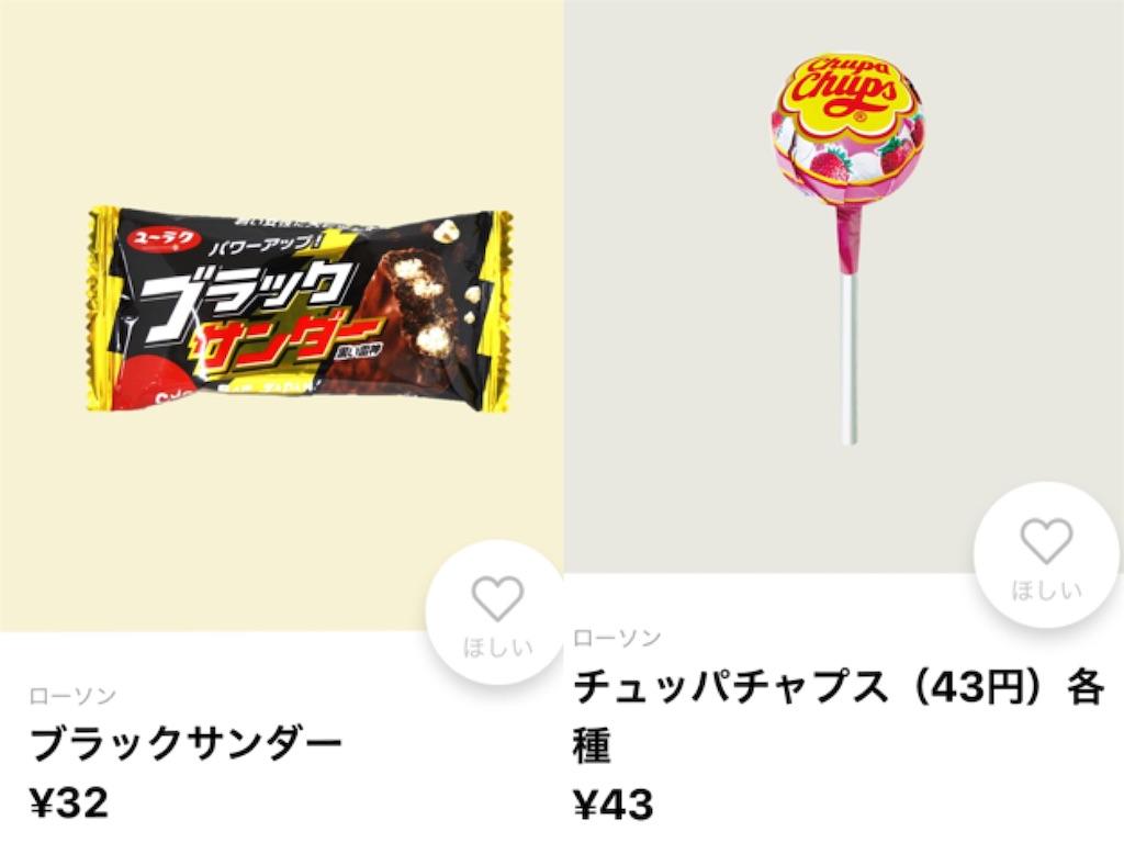 f:id:miyakokara:20200618010958j:image