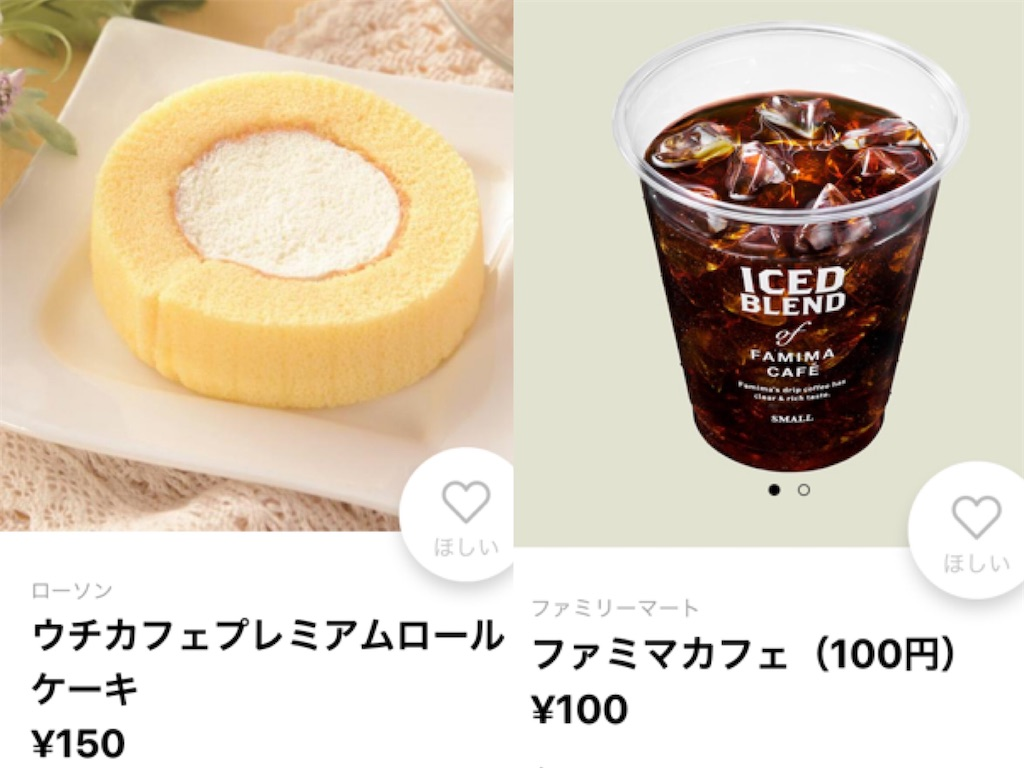 f:id:miyakokara:20200618011011j:image