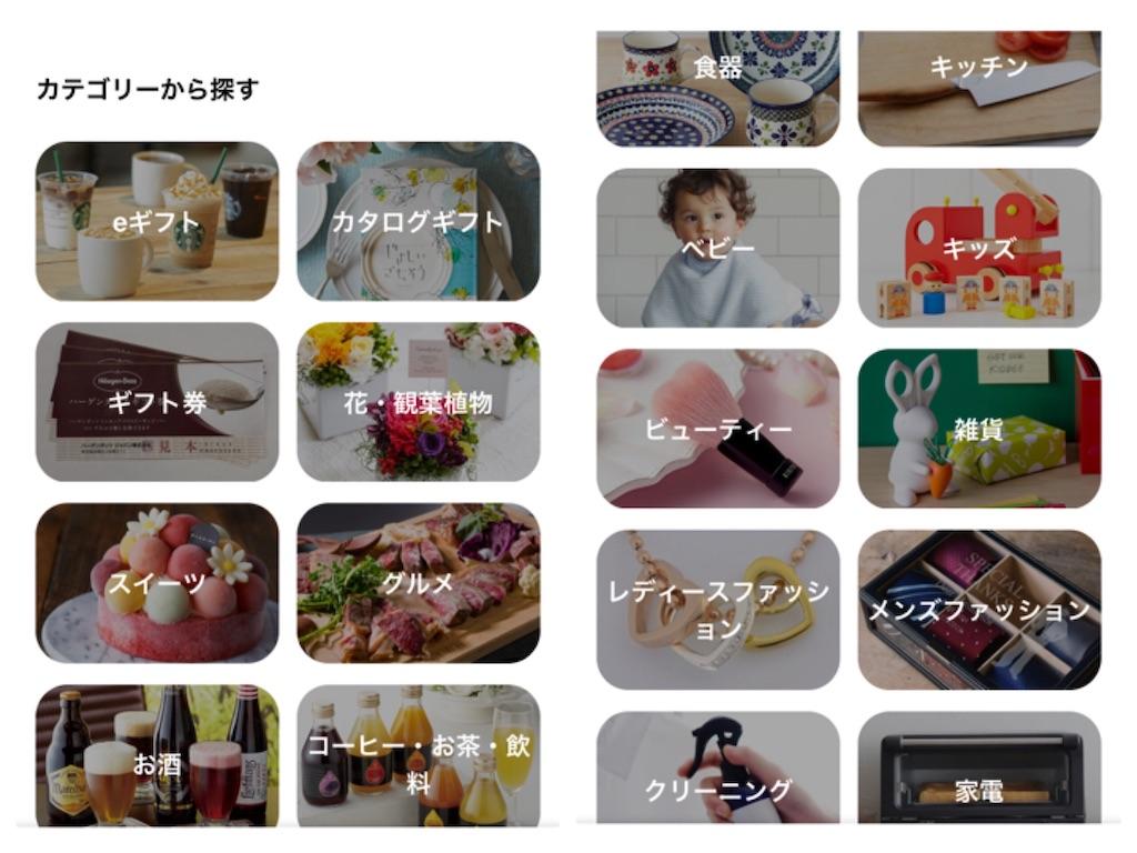 f:id:miyakokara:20200618011754j:image