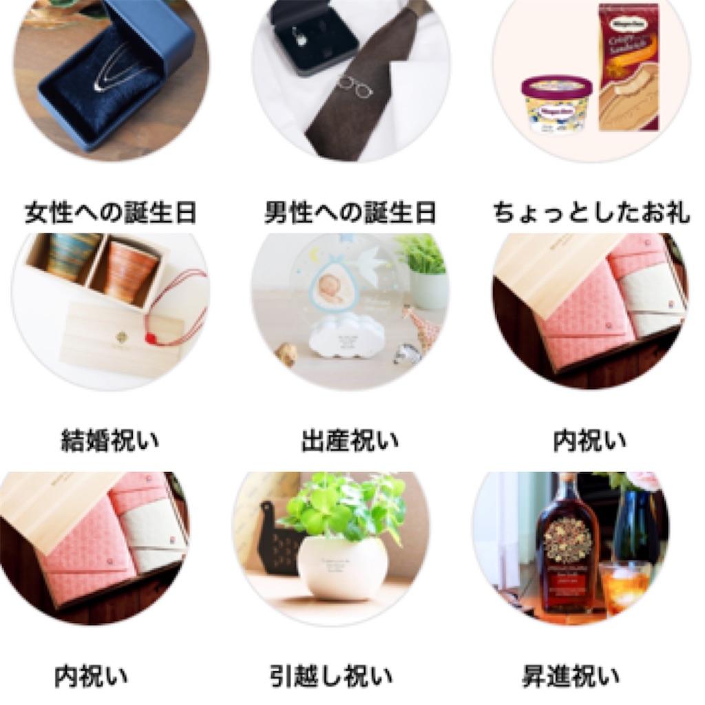f:id:miyakokara:20200618011805j:image