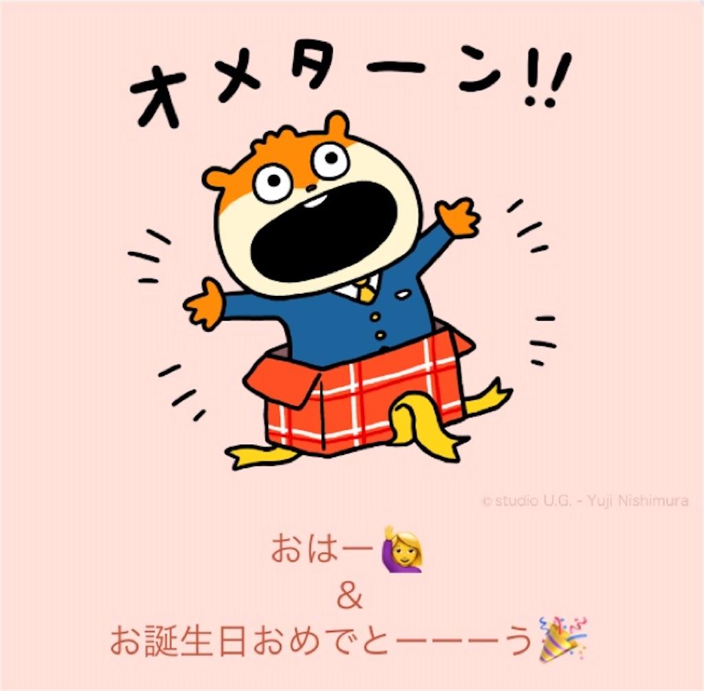 f:id:miyakokara:20200618012022j:image