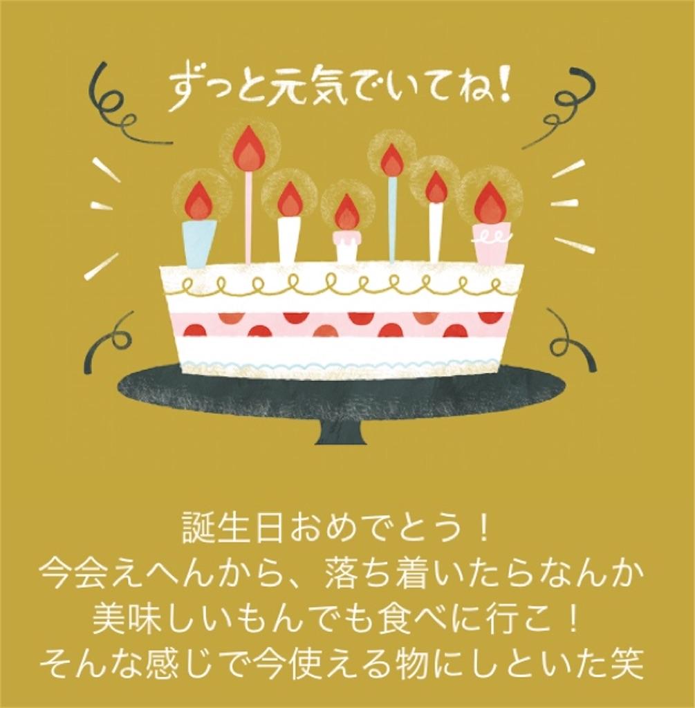 f:id:miyakokara:20200618012027j:image