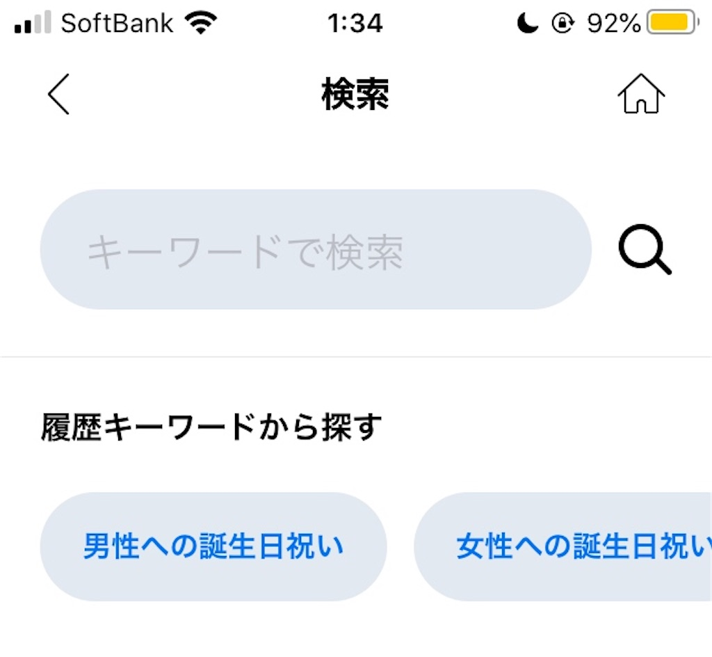f:id:miyakokara:20200618013523j:image