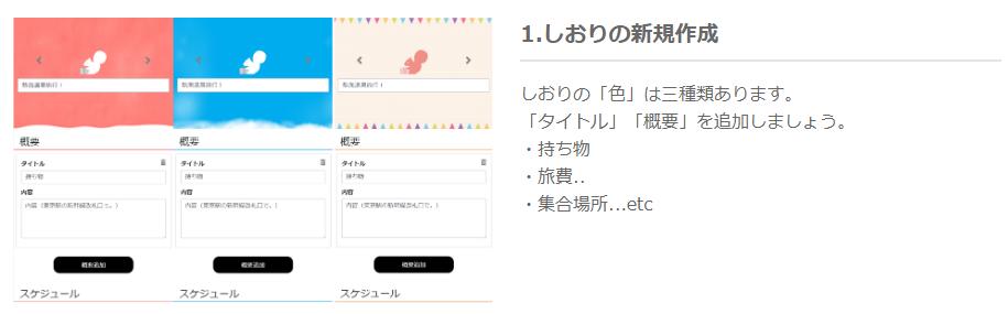 f:id:miyakokara:20200627140225p:plain