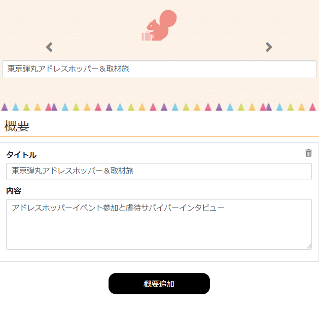 f:id:miyakokara:20200627154337p:plain