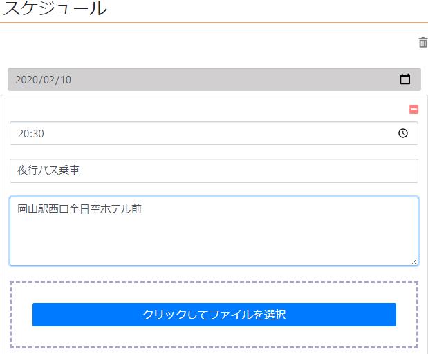 f:id:miyakokara:20200627154346p:plain