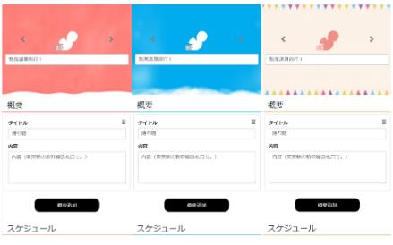 f:id:miyakokara:20200627155454p:plain