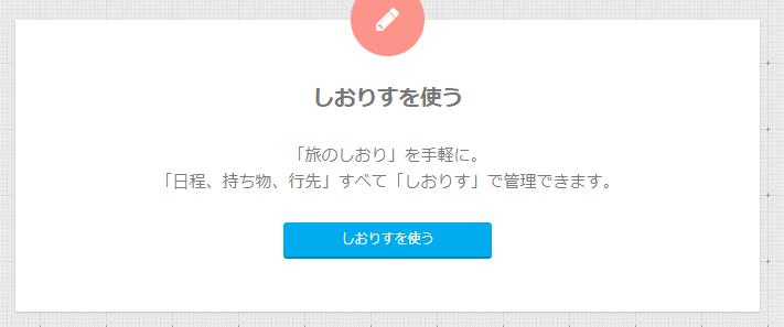 f:id:miyakokara:20200627155822p:plain