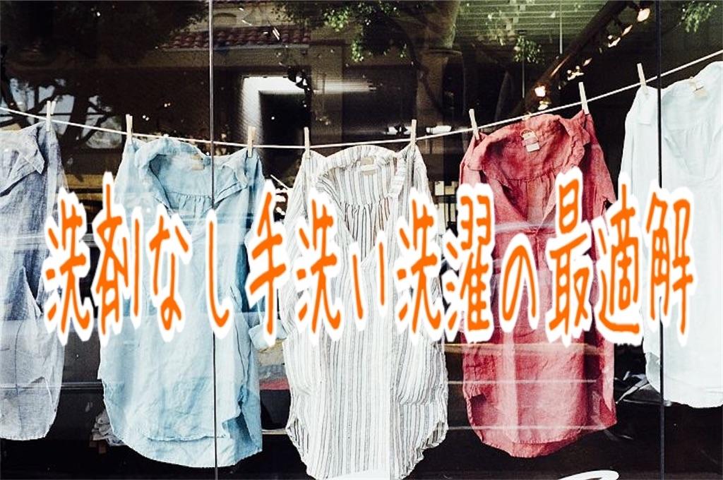 f:id:miyakokara:20200630020857j:image