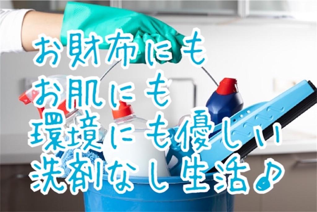 f:id:miyakokara:20200630021800j:image