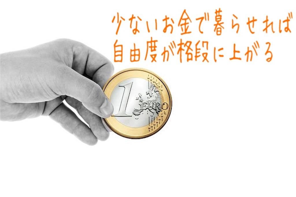 f:id:miyakokara:20200630022421j:image