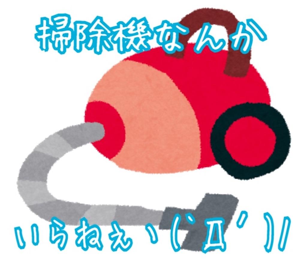 f:id:miyakokara:20200704164105j:image
