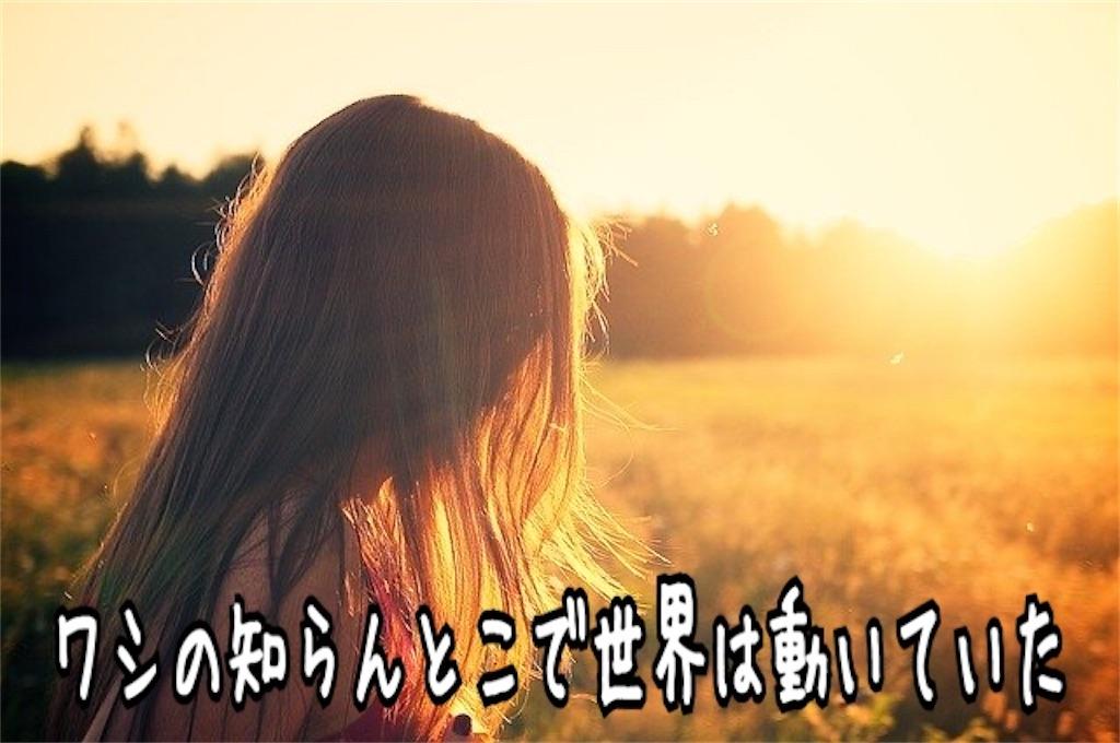 f:id:miyakokara:20200724004730j:image