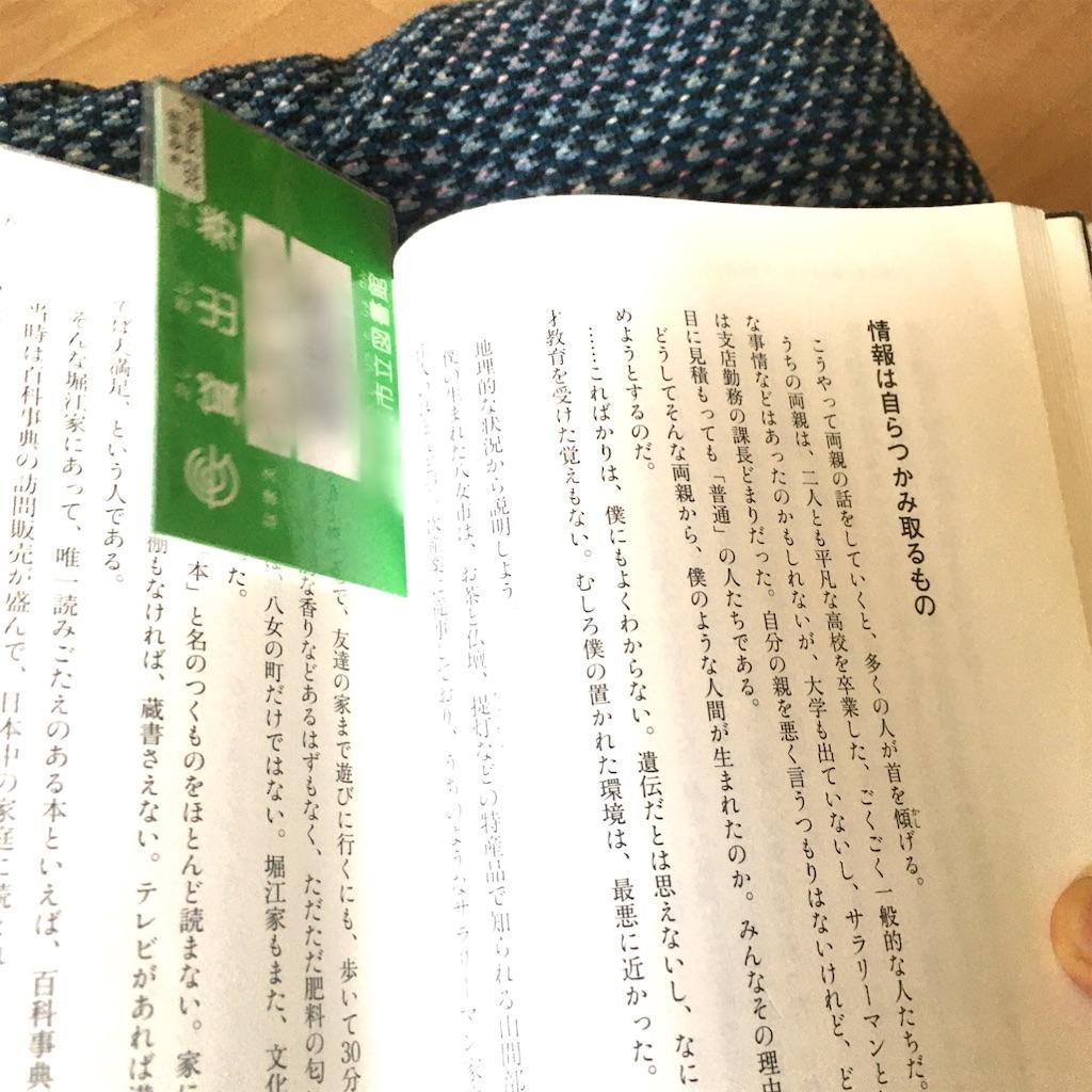 f:id:miyakokara:20200802142833j:image