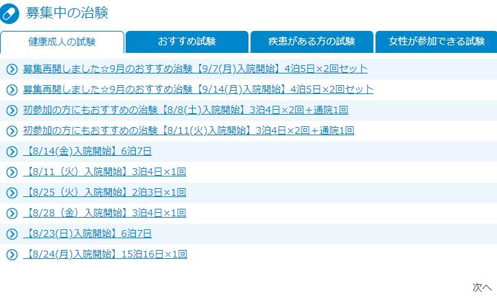 f:id:miyakokara:20200803063321p:plain