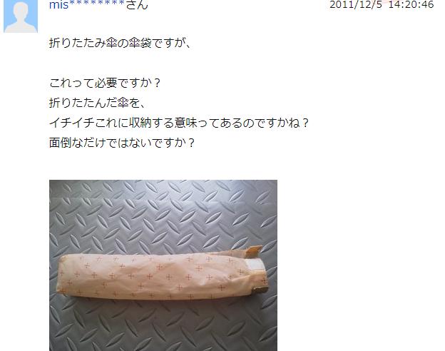 f:id:miyakokara:20200803070913p:plain