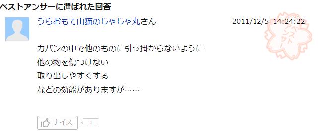 f:id:miyakokara:20200803071248p:plain