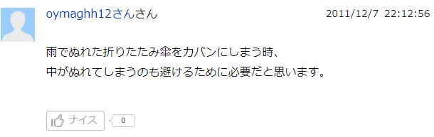 f:id:miyakokara:20200803071305p:plain