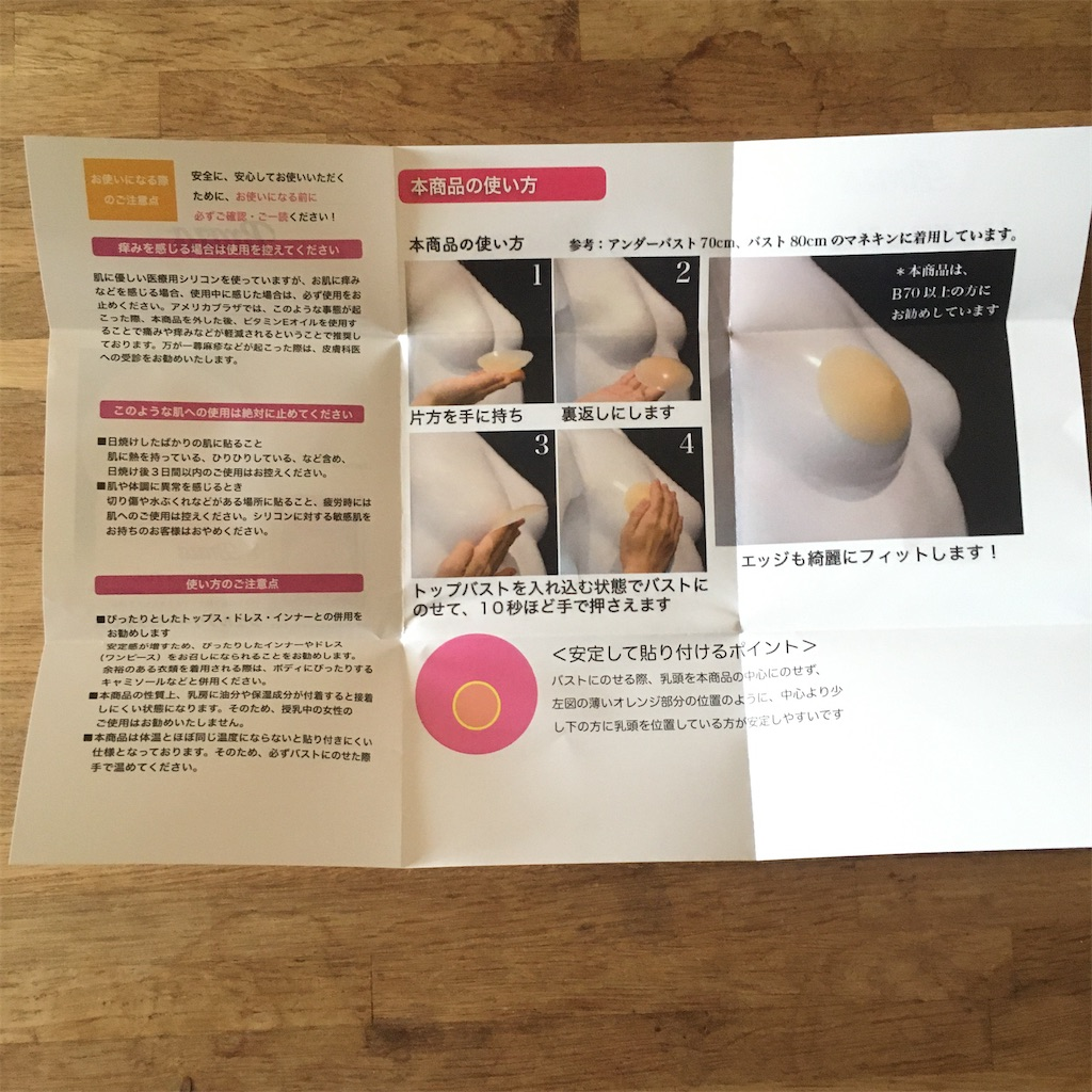 f:id:miyakokara:20200809160937j:image