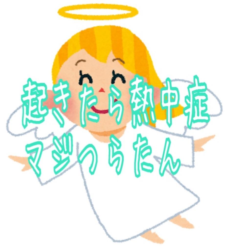 f:id:miyakokara:20200812094553j:image