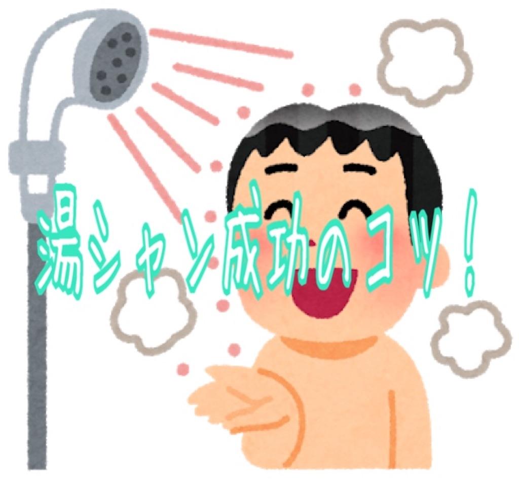 f:id:miyakokara:20200812094639j:image