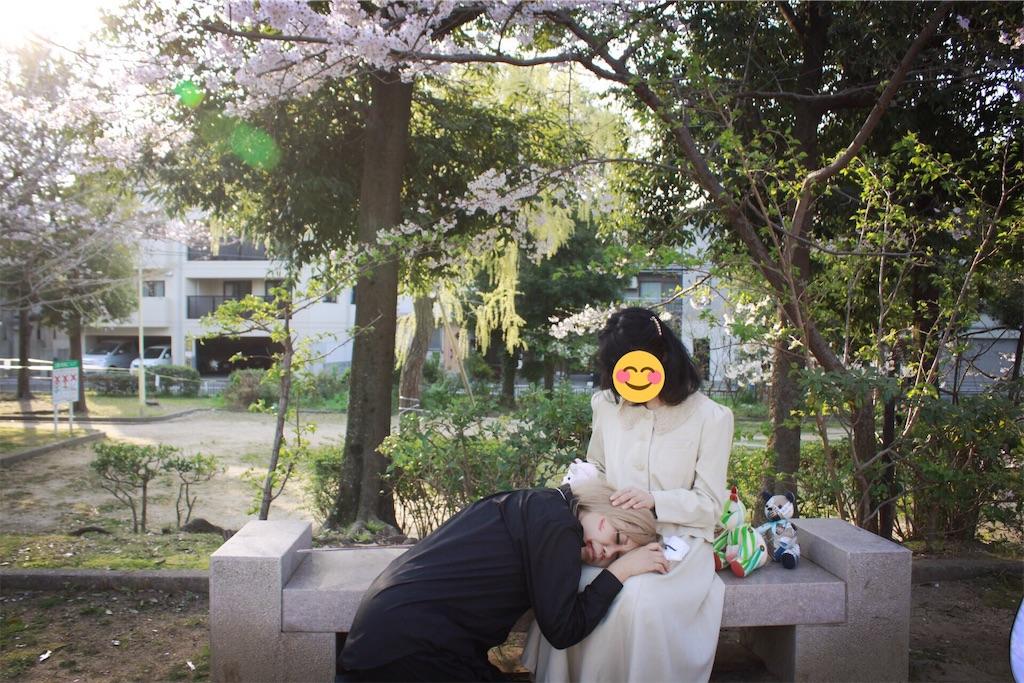 f:id:miyakokara:20200816231603j:image
