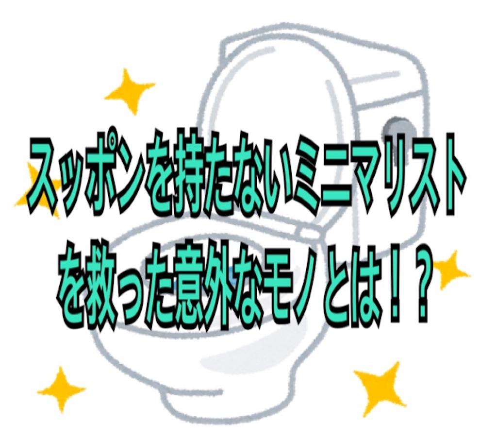 f:id:miyakokara:20200820105740j:image