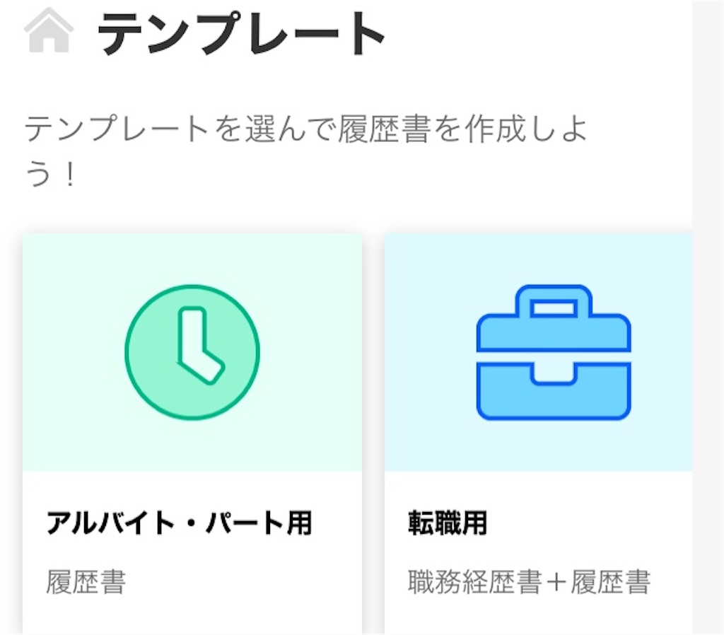 f:id:miyakokara:20200831142534j:image