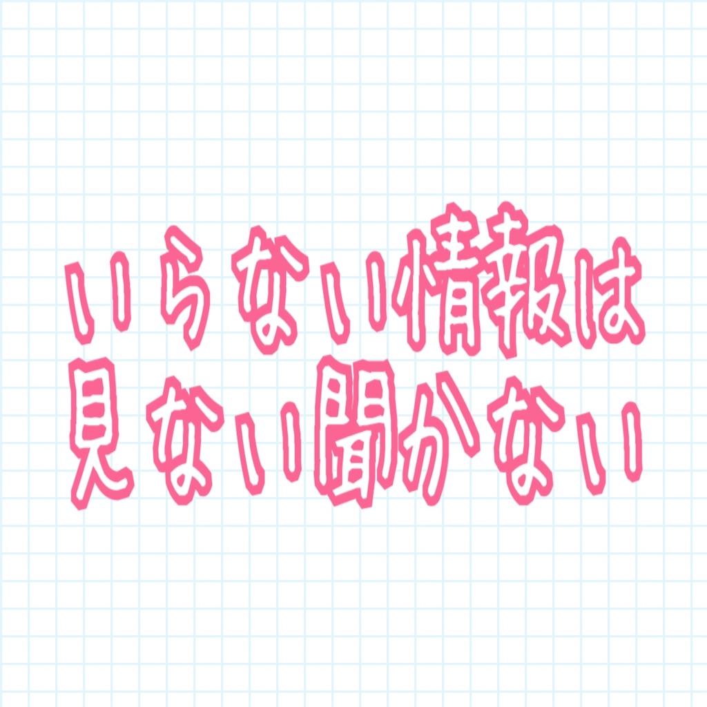 f:id:miyakokara:20200904204152j:image