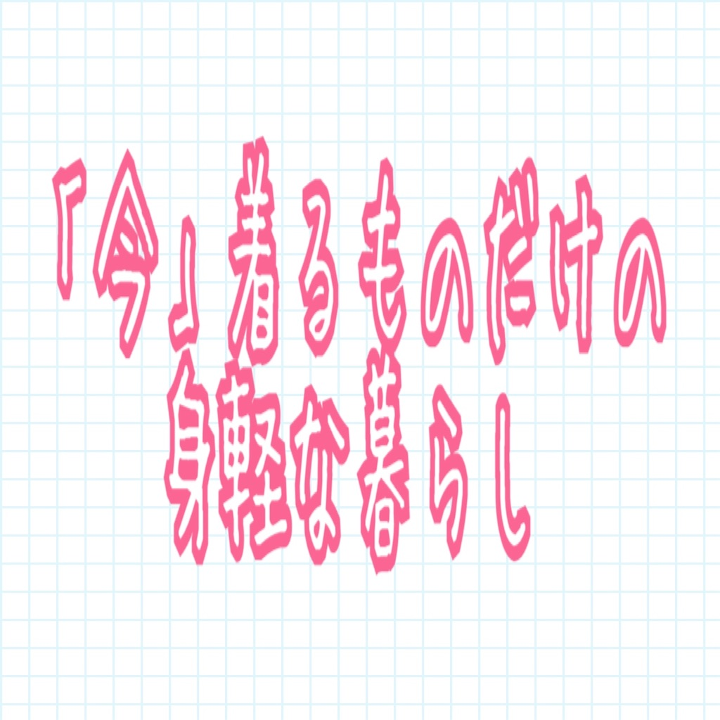 f:id:miyakokara:20200921100653j:image