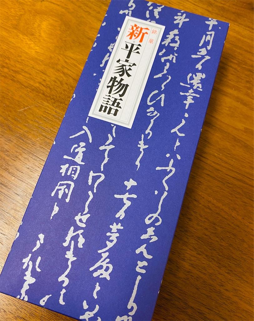 f:id:miyakomatsunaga:20200119002310j:image