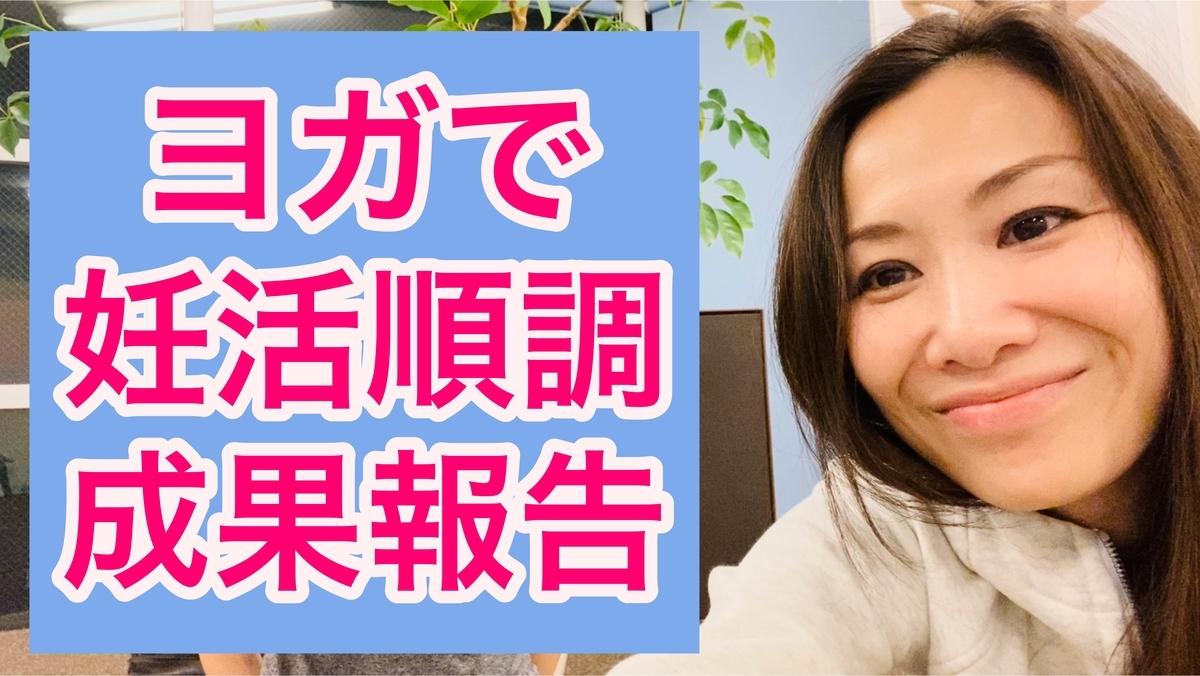 f:id:miyakomatsunaga:20200306225330j:plain