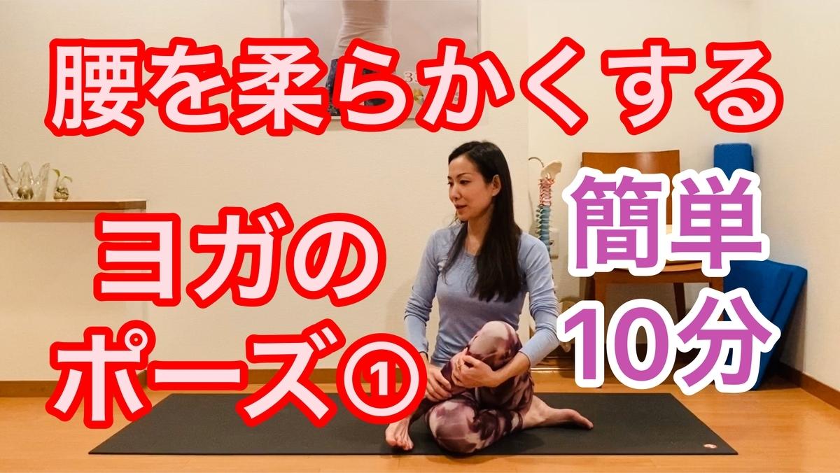 f:id:miyakomatsunaga:20200306230119j:plain