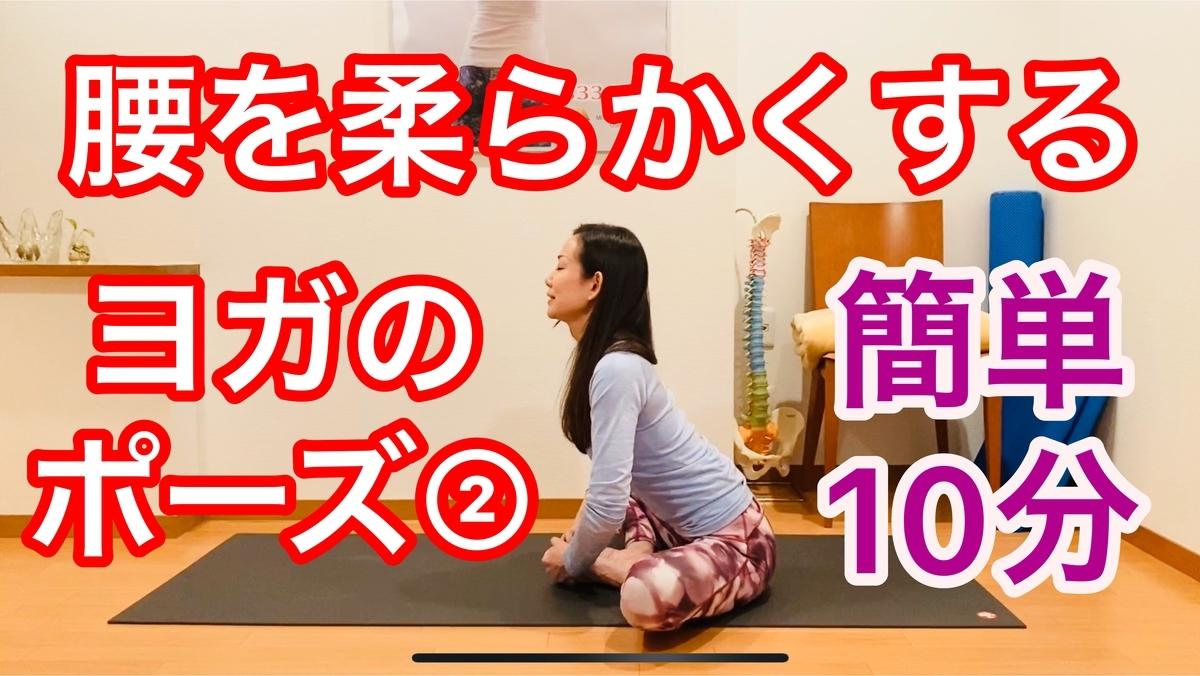 f:id:miyakomatsunaga:20200306233430j:plain