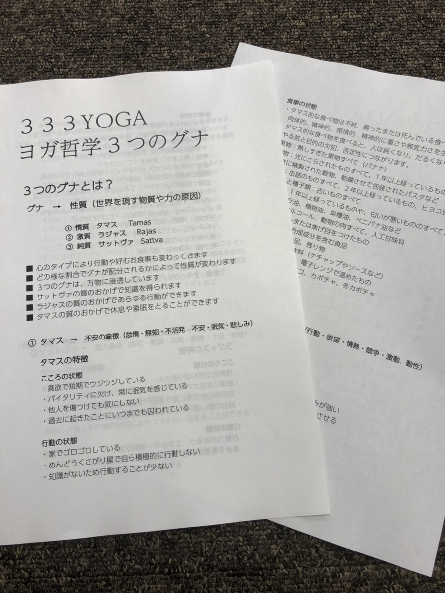 f:id:miyakomatsunaga:20200315105915j:plain