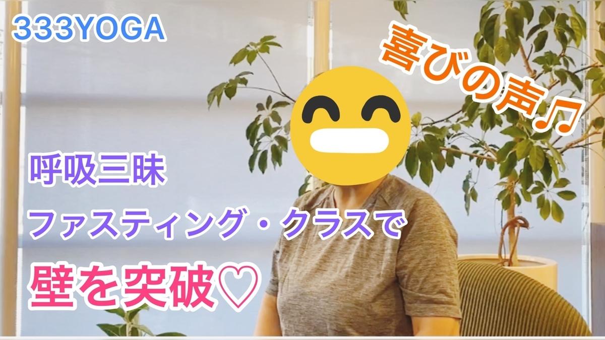 f:id:miyakomatsunaga:20200319193622j:plain