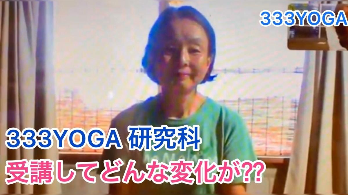 f:id:miyakomatsunaga:20200330144913j:plain