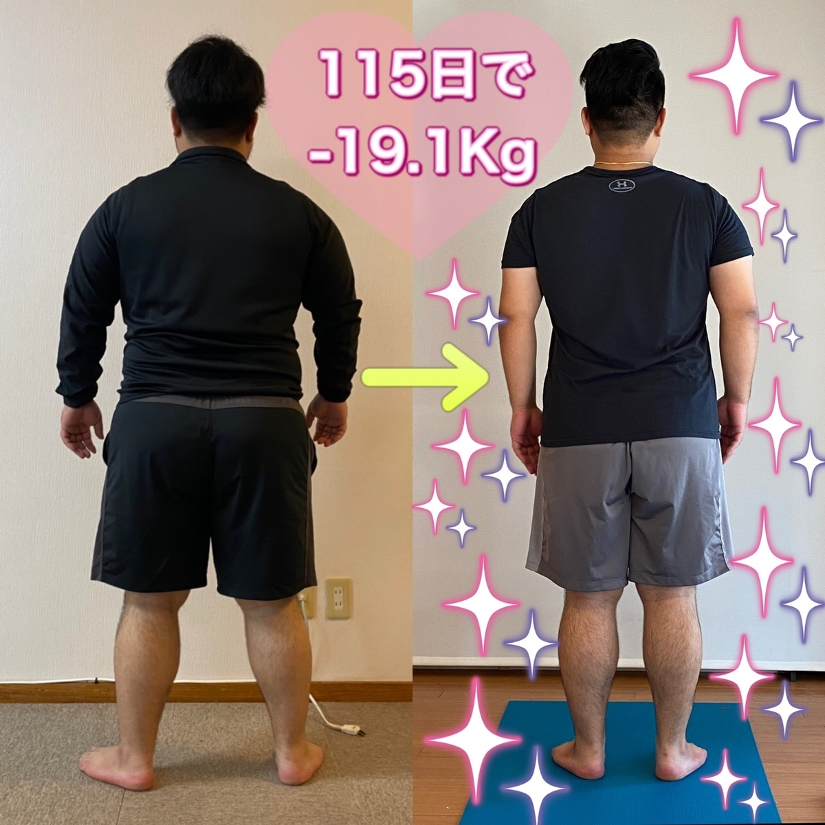 f:id:miyakomatsunaga:20201025101324j:plain