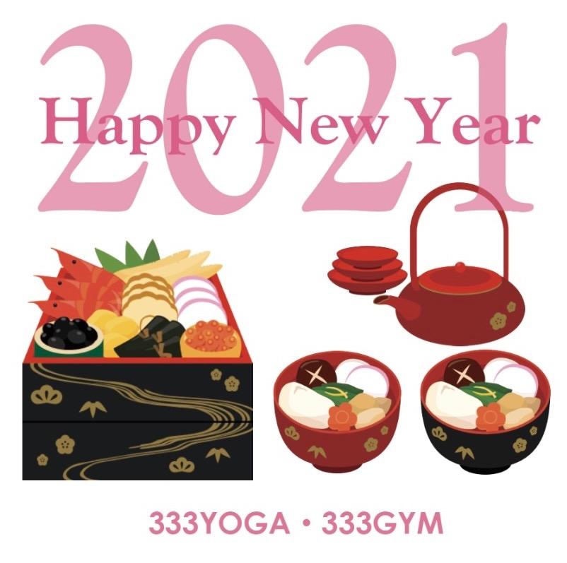 f:id:miyakomatsunaga:20210101153951j:plain