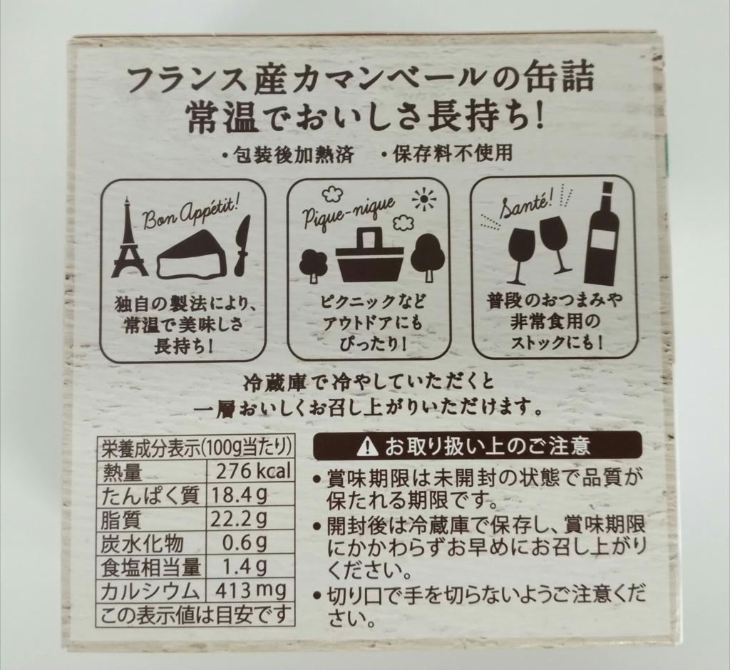 f:id:miyakonbuta:20180816155828j:plain
