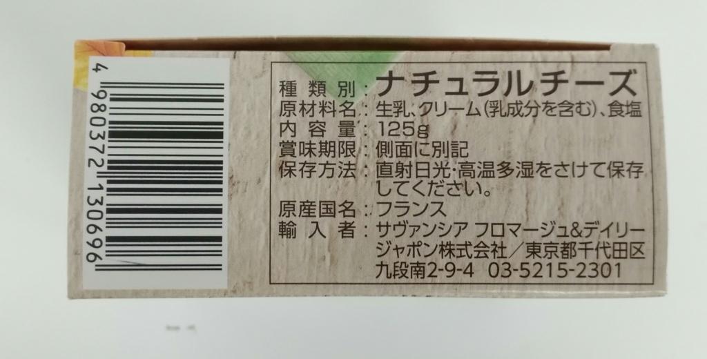 f:id:miyakonbuta:20180816160151j:plain