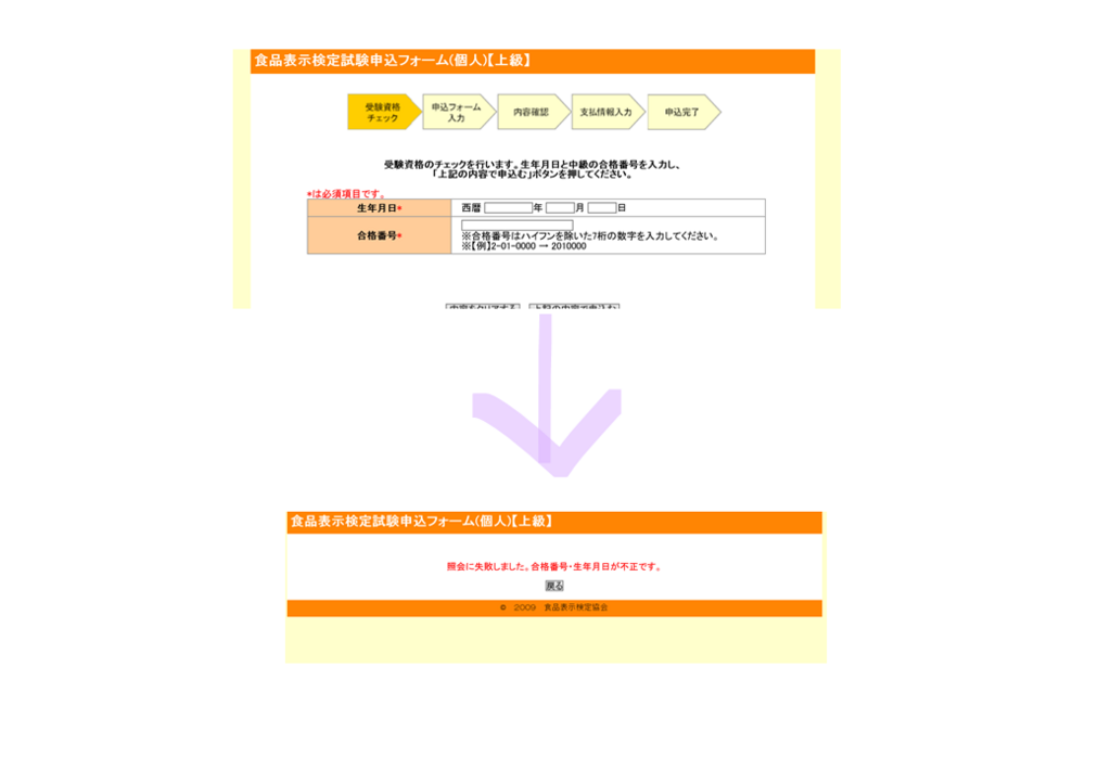 f:id:miyakonbuta:20180828222604p:plain