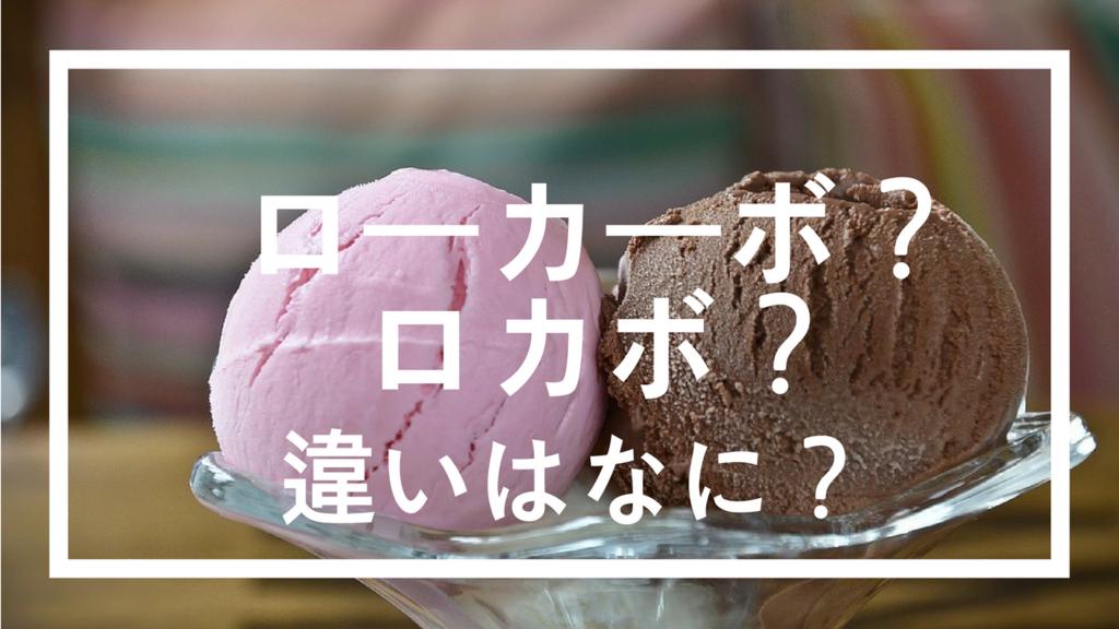 f:id:miyakonbuta:20180925213611p:plain