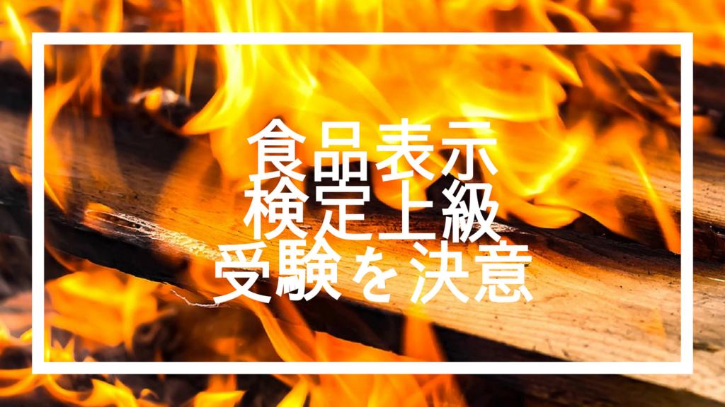 f:id:miyakonbuta:20180925225531p:plain