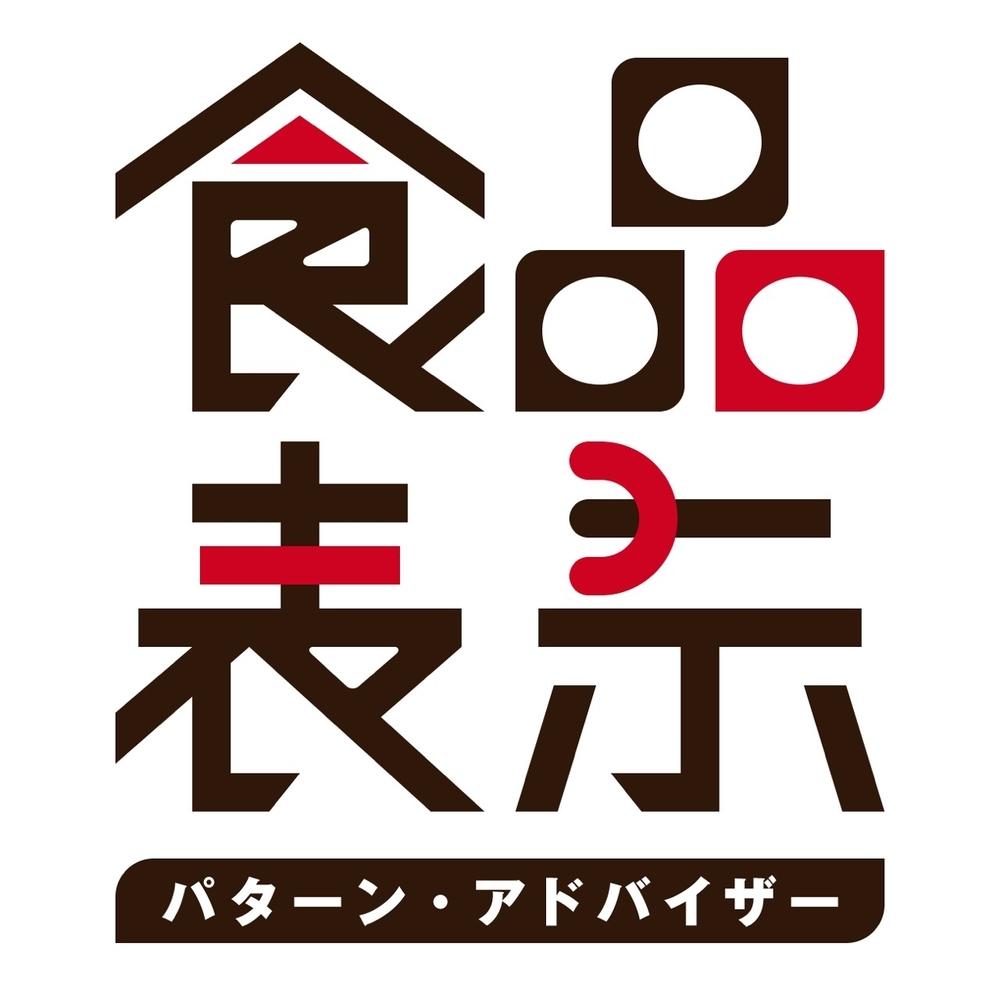 f:id:miyakonbuta:20180926223433j:plain