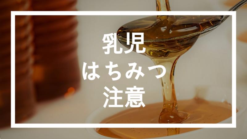 f:id:miyakonbuta:20180927224919p:plain